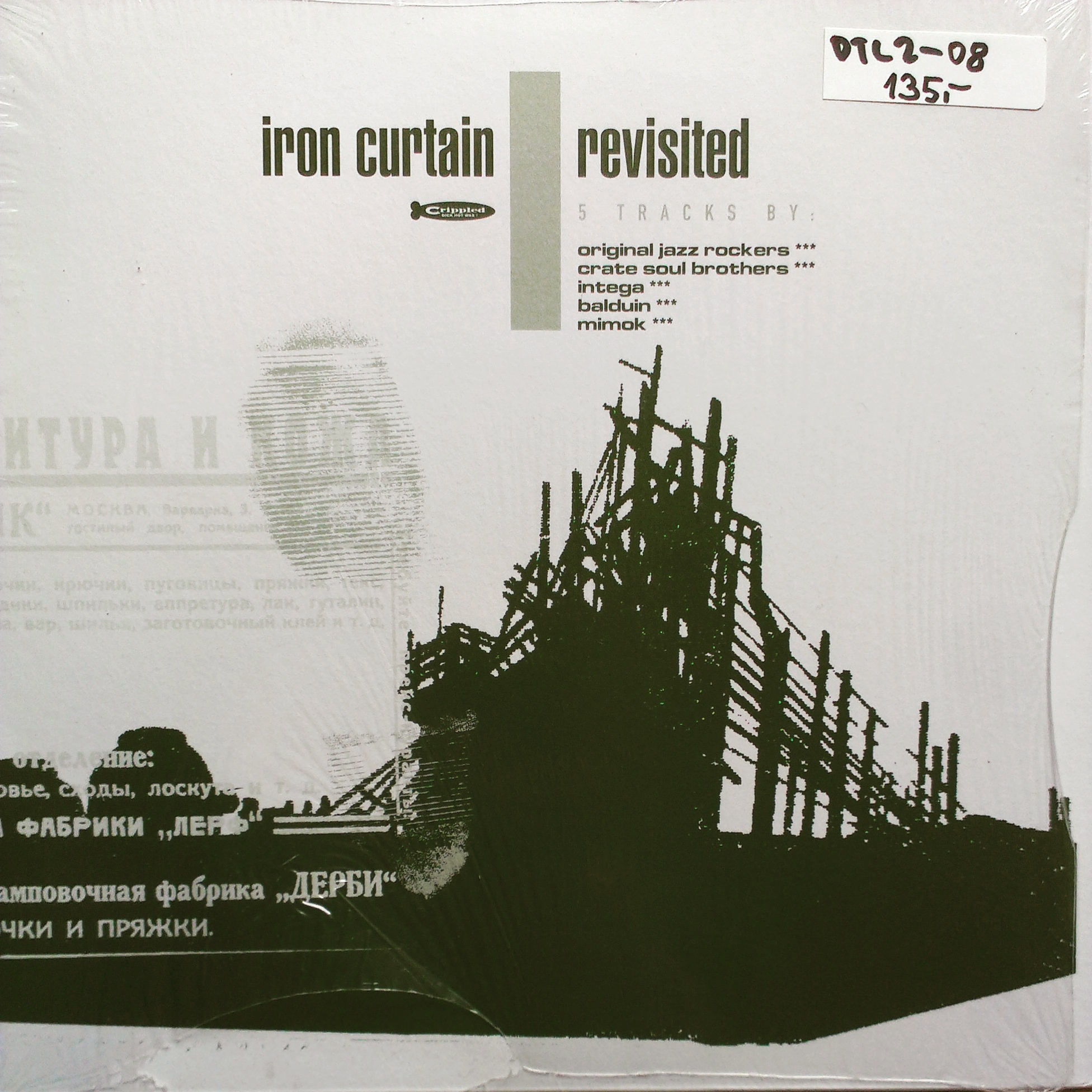"10"" Various ‎– Iron Curtain Revisited"