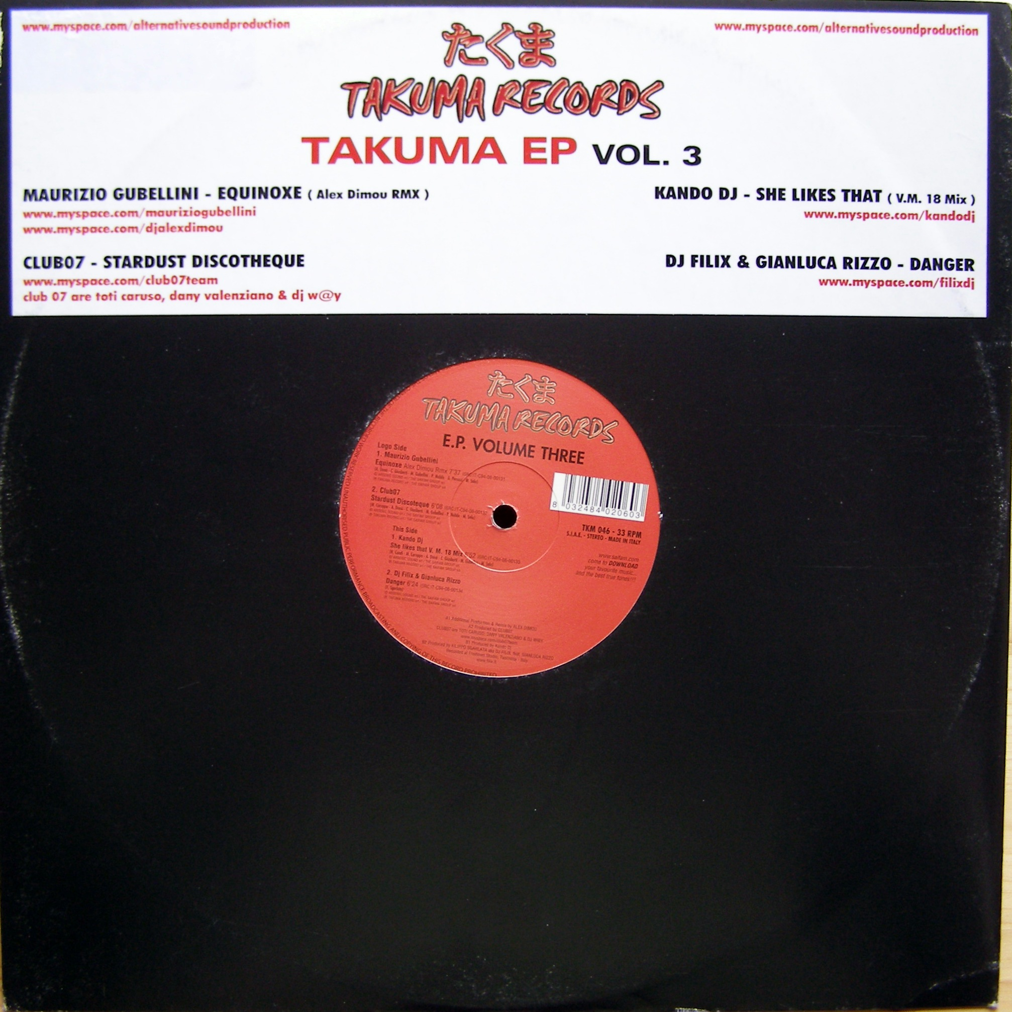 "12"" Various ‎– E.P. Volume Three"