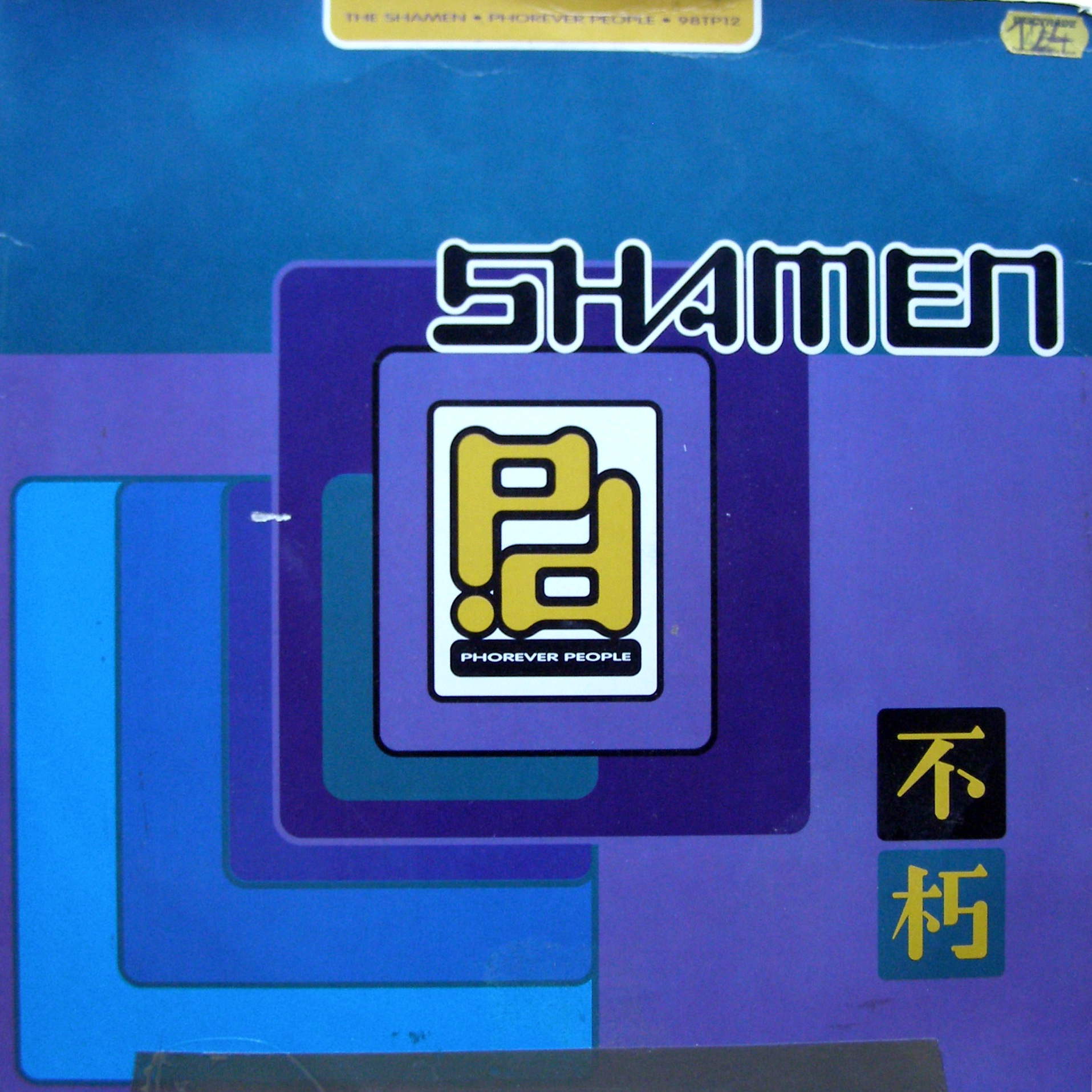 "12"" The Shamen ‎– Phorever People"