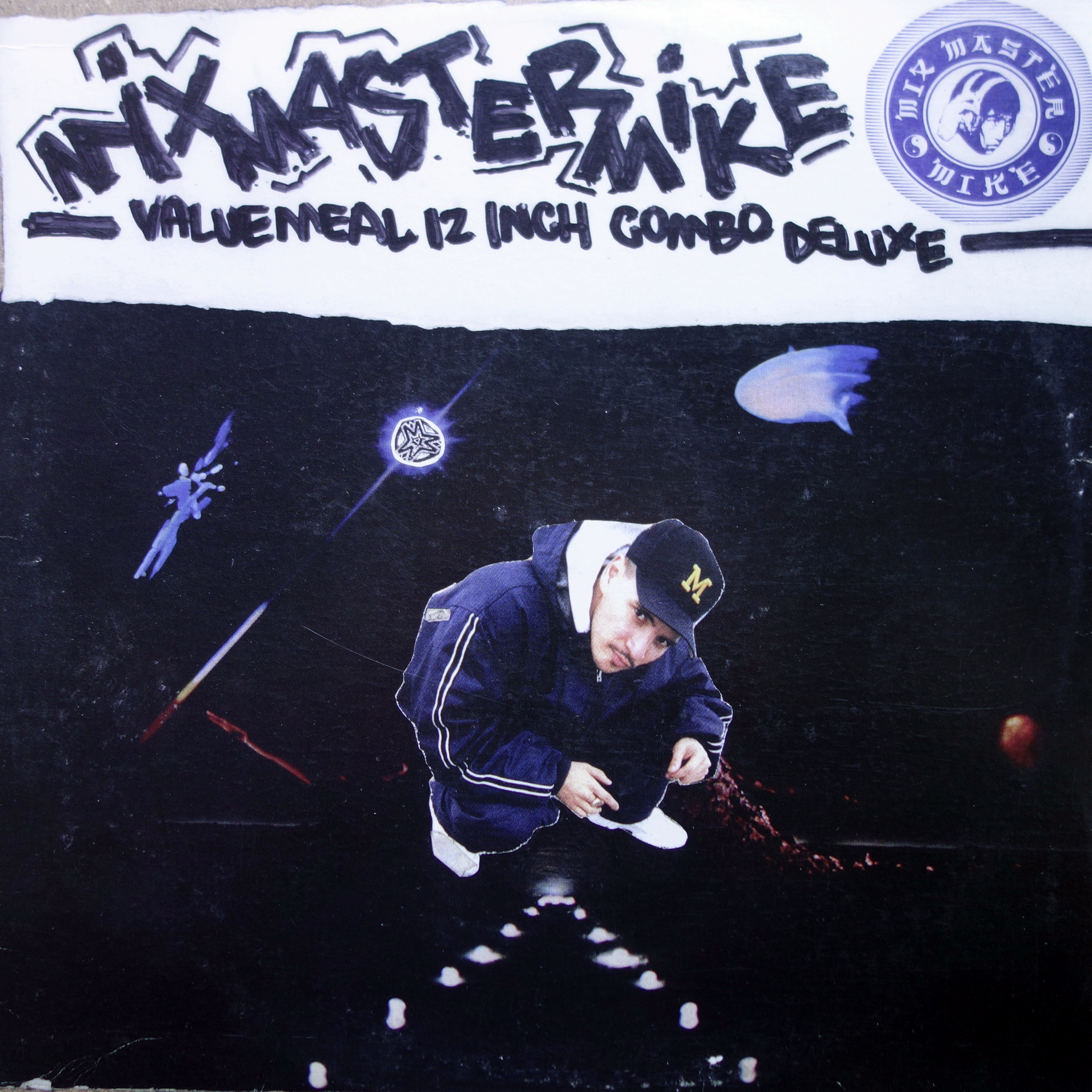 "12"" Mix Master Mike ‎– Valuemeal 12 Inch Combo Deluxe"