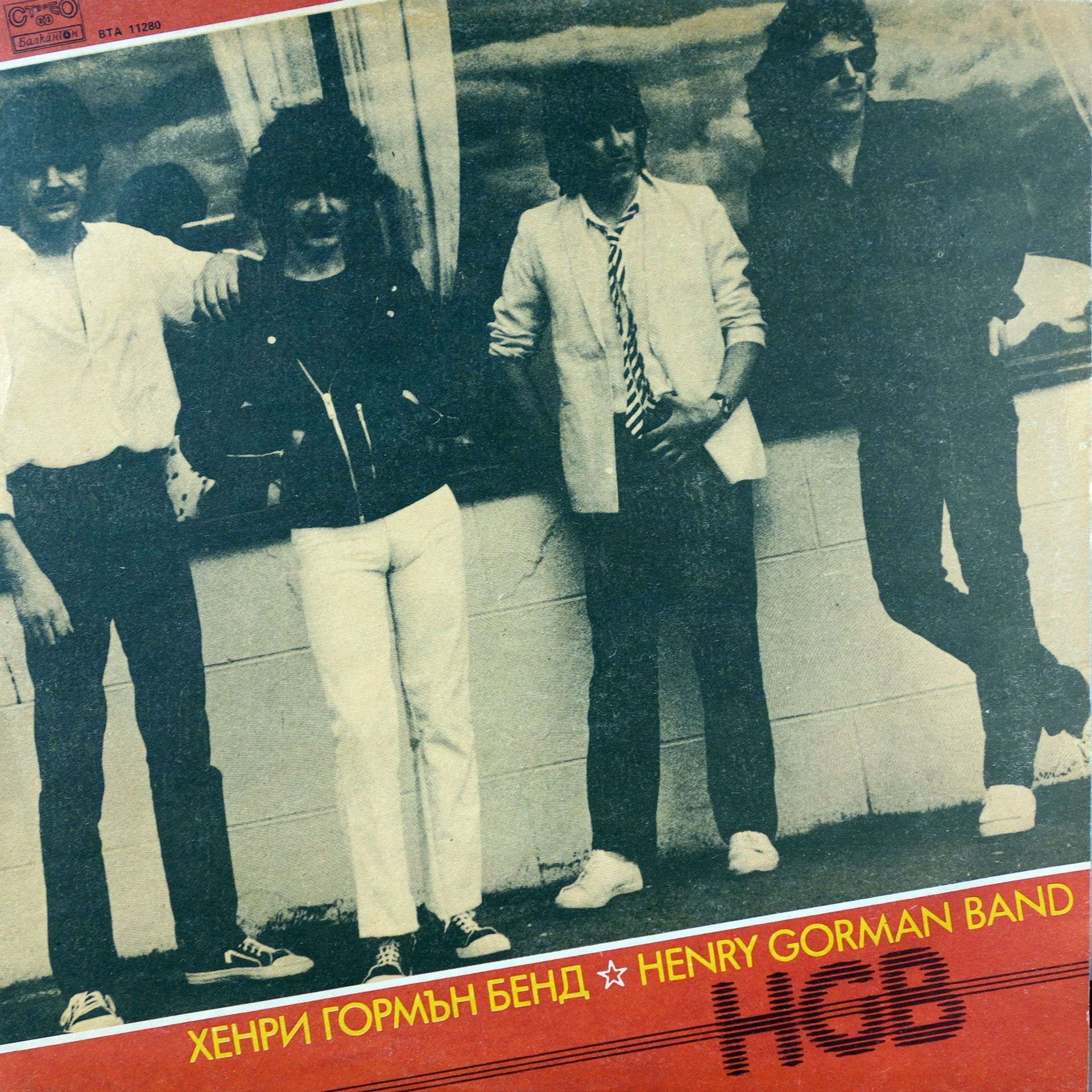 LP Henry Gorman Band ‎– HGB