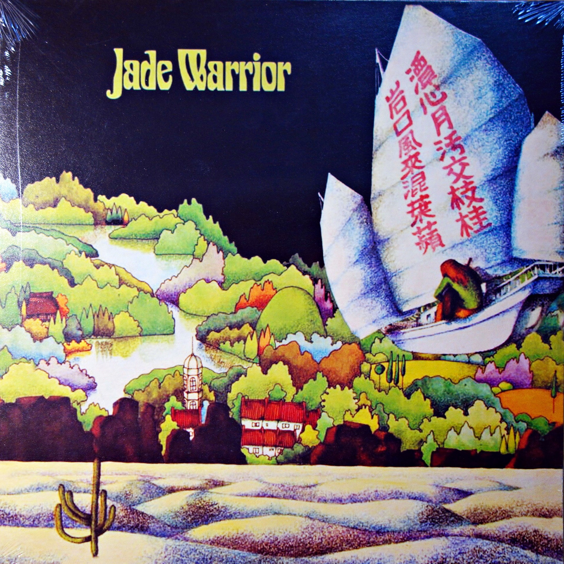 LP Jade Warrior ‎– Jade Warrior