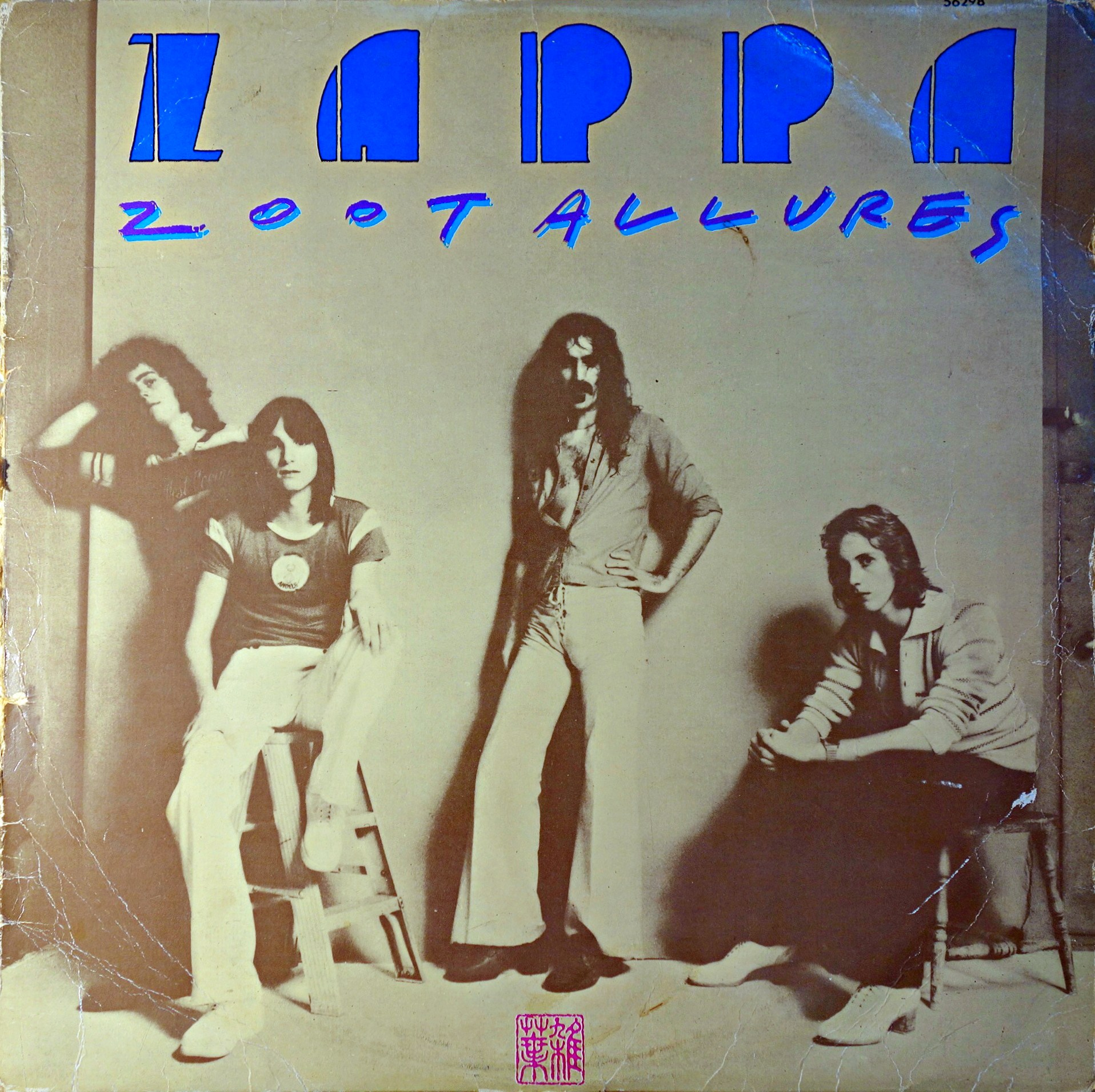 Pop Rock Usa Uk Lp Zappa Zoot Allures