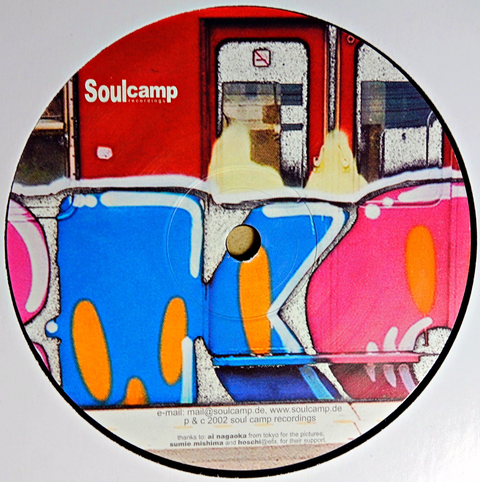 "12"" Soul Camp ‎– Crosshill Remixes"
