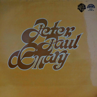 LP Peter, Paul & Mary ‎– Greatest Hits