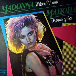 LP Madonna ‎– Like A Virgin