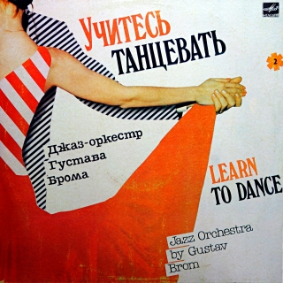 LP Jazz Orchestra By Gustav Brom ‎– Learn To Dance - 3 (čtěte popis)