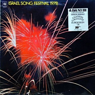 LP Various ‎– Israel Song Festival 1978
