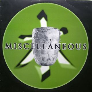 2xLP Various ‎– Miscellaneous
