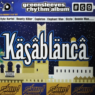 2LP Various ‎– Kasablanca