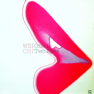 "2x12"" Wei Chi ‎– One I, Two Eyes"