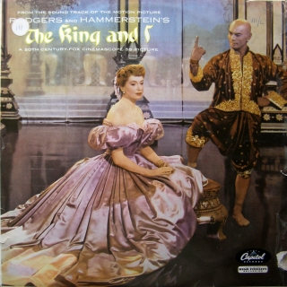 LP Rodgers & Hammerstein ‎– From The Soundtrack The King and I