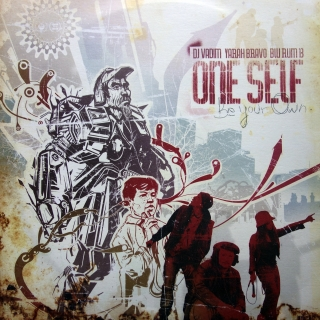 "12"" One Self ‎– Be Your Own"