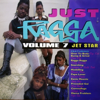 LP Various ‎– Just Ragga Volume 7