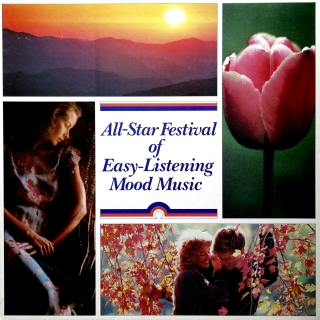 8xLP Various ‎– All-Star Festival Of Easy - Listening Mood Music