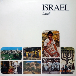 LP Various ‎– Israel