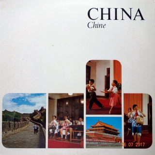 LP Various ‎– China = Chine