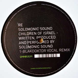 "12"" Solomonic Sound ‎– Children Of Israel (Remixes)"