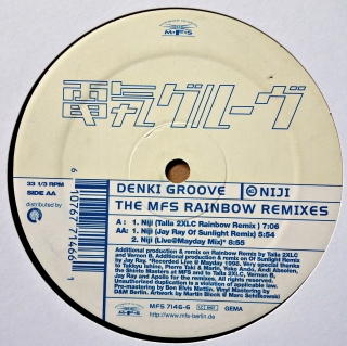 "12"" Denki Groove ‎– Niji (The MFS Rainbow Remixes)"