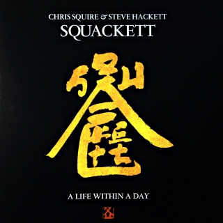 LP Squackett ‎– A Life Within A Day