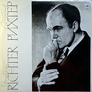 LP Sviatoslav Richter - M. Mussorgsky ‎– Pictures At An Exhibition